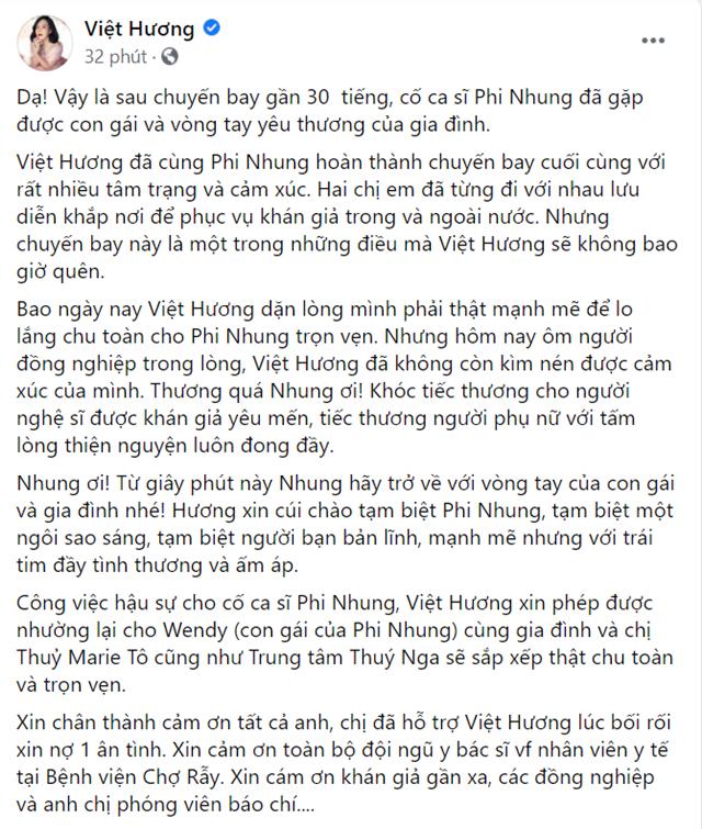 Việt Hương đã mang tro cốt của cố ca sĩ Phi Nhung tới Mỹ bình an, nói 1 câu khiến khán giả xót xa - Hình 2
