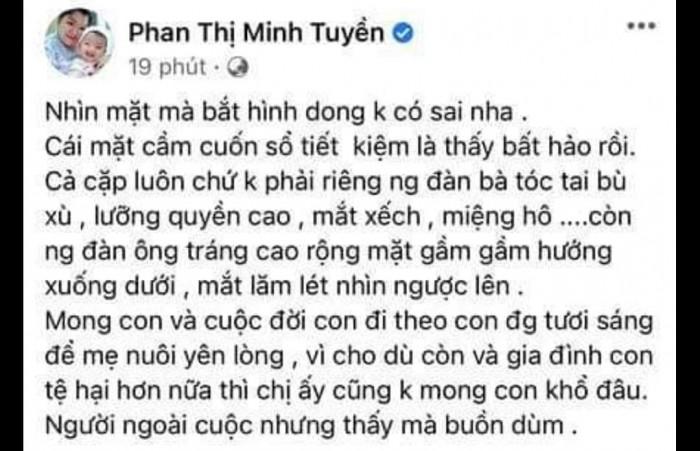 Diễn viên Tuyền Mập đăng bài miệt thị ngoại hình gia đình Hồ Văn Cường, có phát ngôn gây bức xúc - Hình 5